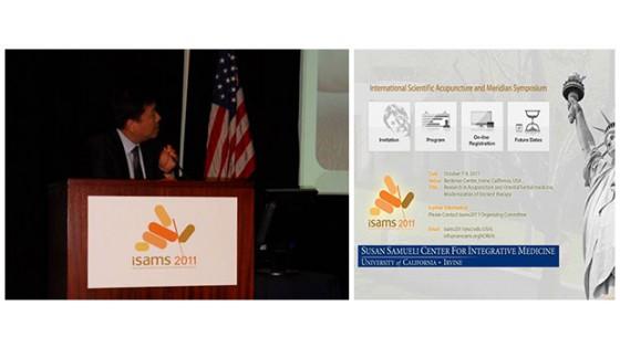 2011 iSAMS (2011년 10월 7-9일, 미국)