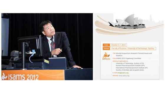 2012 iSAMS (2012년 10월 5-7일, 호주)