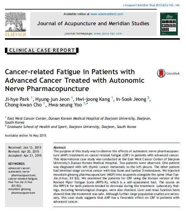 Cancer-related Fatigue in Patients with Advanced Cancer Treated with Autonomic Nerve Pharmacopuncture –A Case Report 논문초록