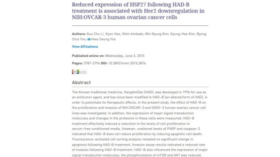 Reduced expression of HSP27 following HAD-B treatment is associated with Her2 downregulation in NIH:OVCAR-3 human ovarian cancer cells 논문초록