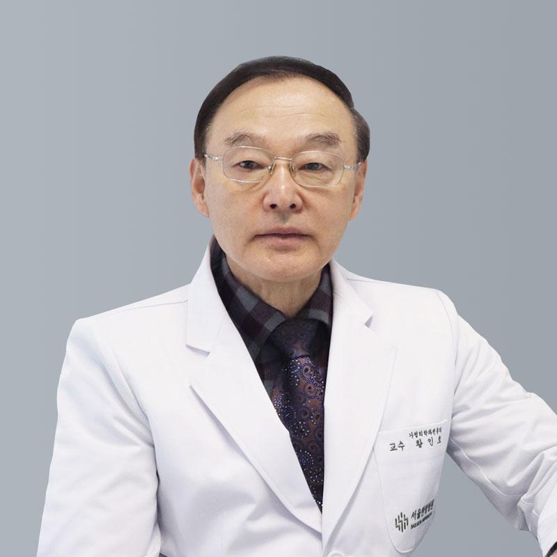 대전대학교 서울한방병원 황인호 교수